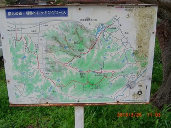 11 大池遊園案内図.jpg
