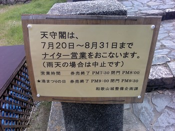 L03B0106.JPG